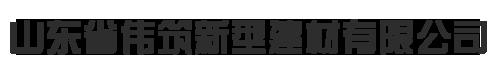 rpc盖板logo